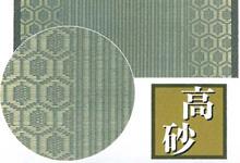 柄表の写真